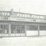 1967年当時の本社全景